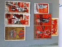 Альбом марок