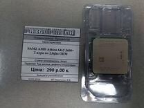 Процессор SAM2 amd athlon 64x2 3600+ 2 ядра по 2,0
