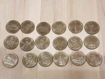 5 рублей 70 лет победы 18шт