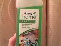 Loc Амвей Лок средство для Кухни Amway