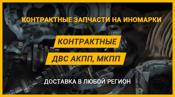 Сила Детали Пятигорск-Нальчик-Владикавказ
